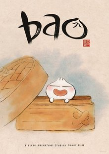 Bao_(film)_poster.jpg